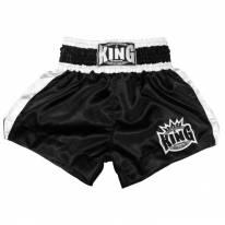 KTBS-01 King Trunk