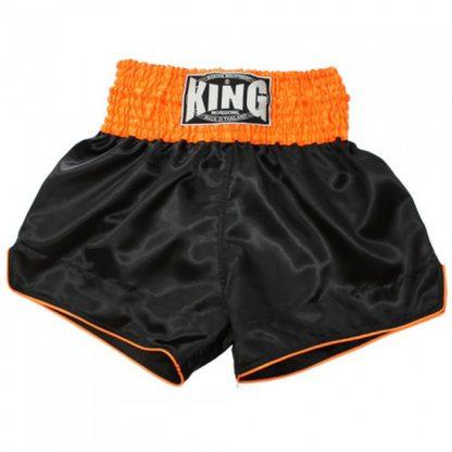 King KTBS 35