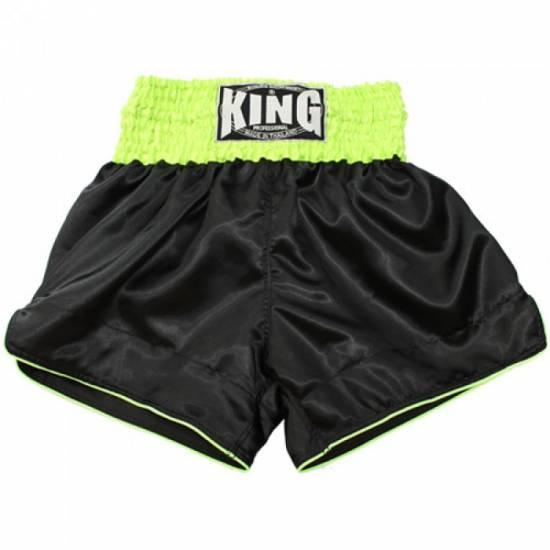 King Professional KTBS 36